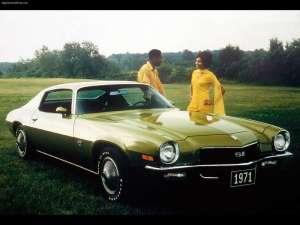 Chevrolet Camaro - 1971